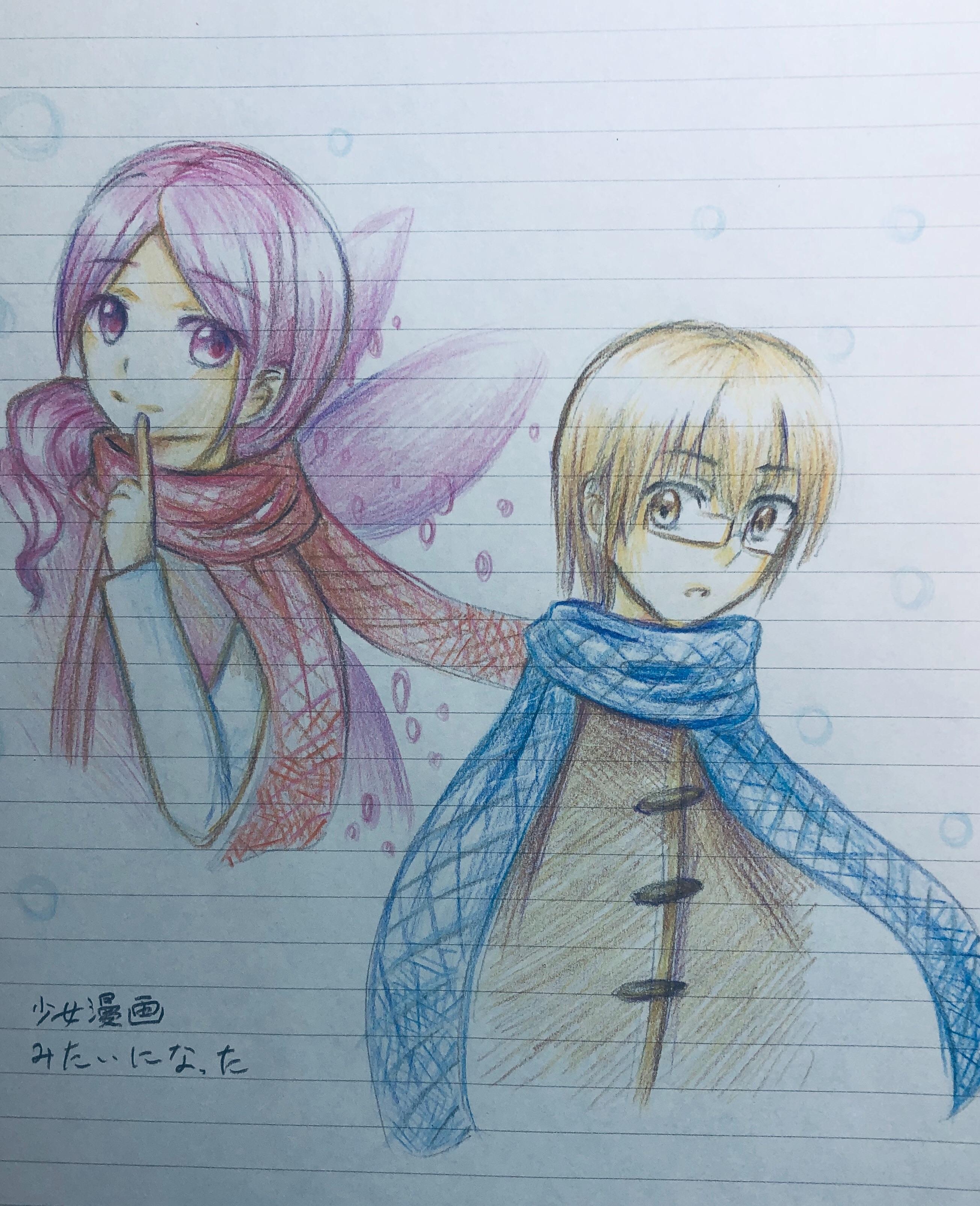 f:id:Yuki-19:20200307195529j:plain