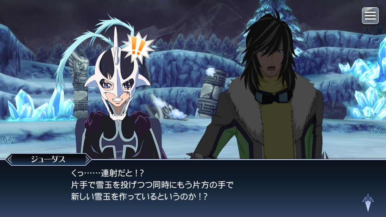 f:id:Yuki-19:20200311214317p:image