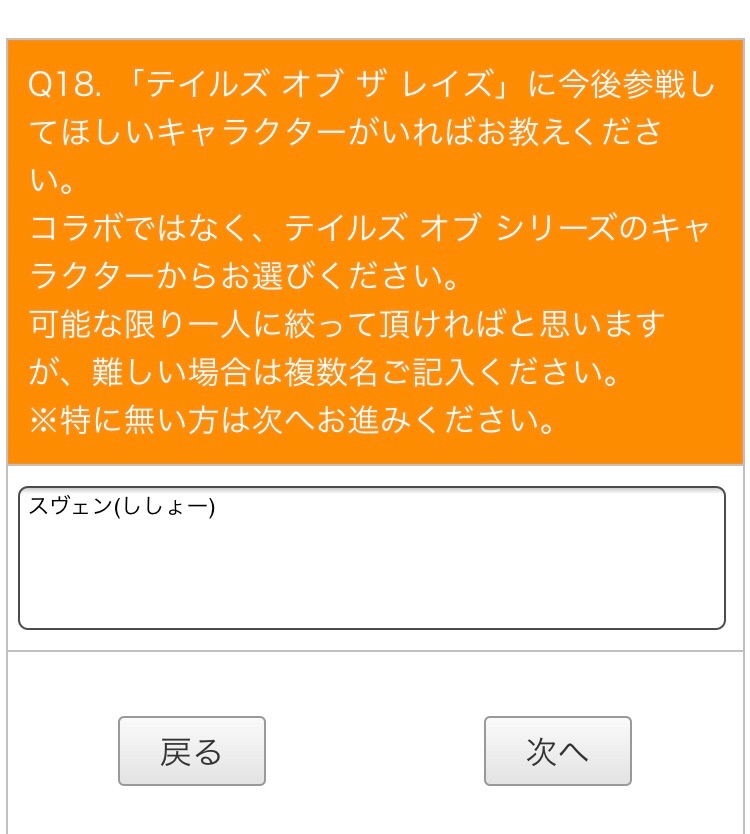 f:id:Yuki-19:20200316123157j:image