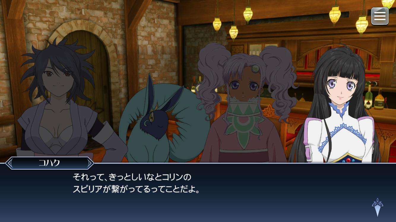 f:id:Yuki-19:20200322200824p:image