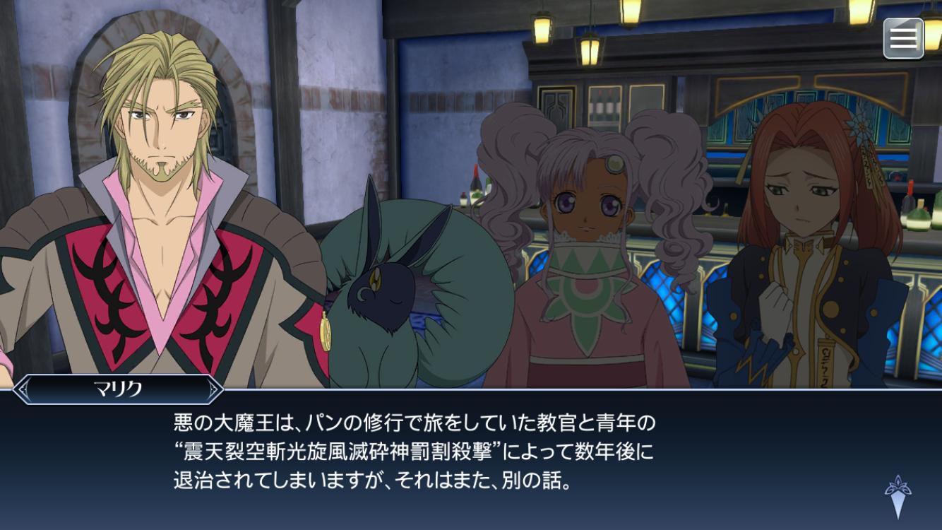 f:id:Yuki-19:20200322201103p:image