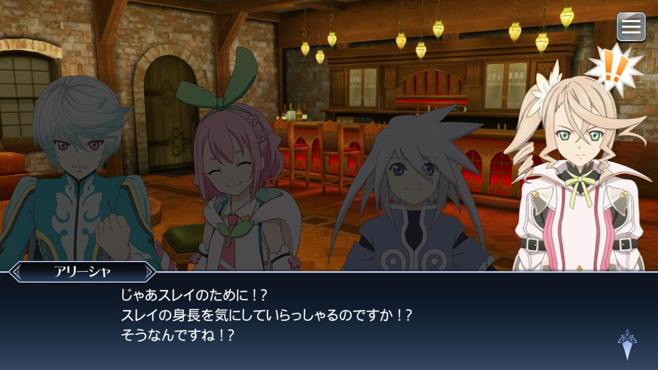 f:id:Yuki-19:20200322201413p:image
