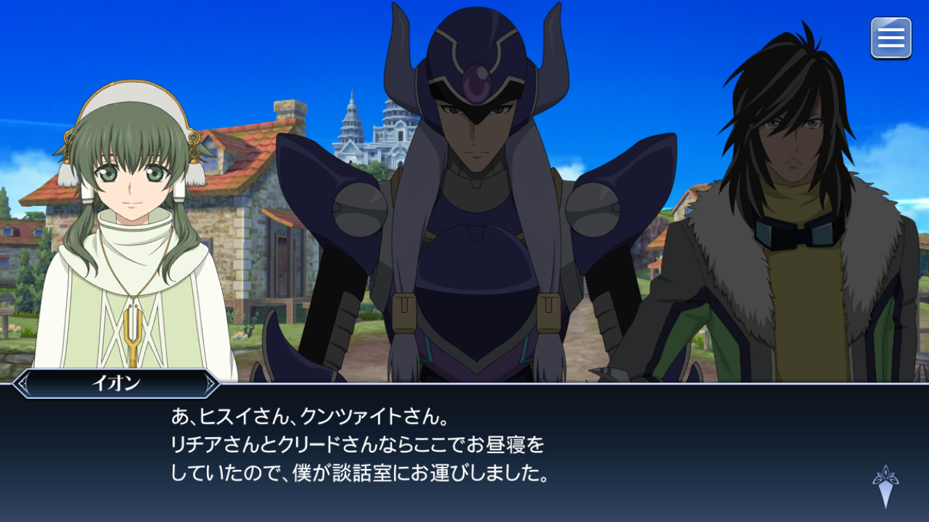 f:id:Yuki-19:20200326202624p:image