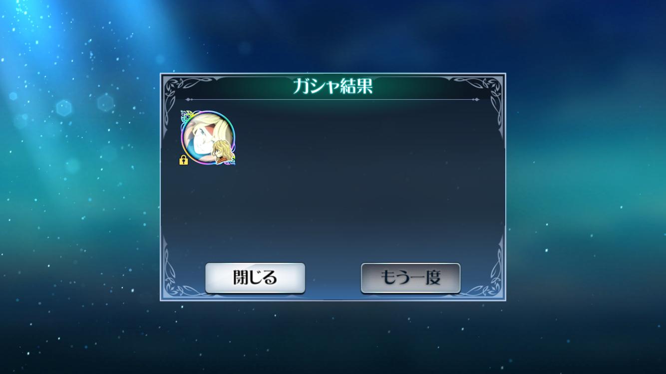 f:id:Yuki-19:20200405195155p:image