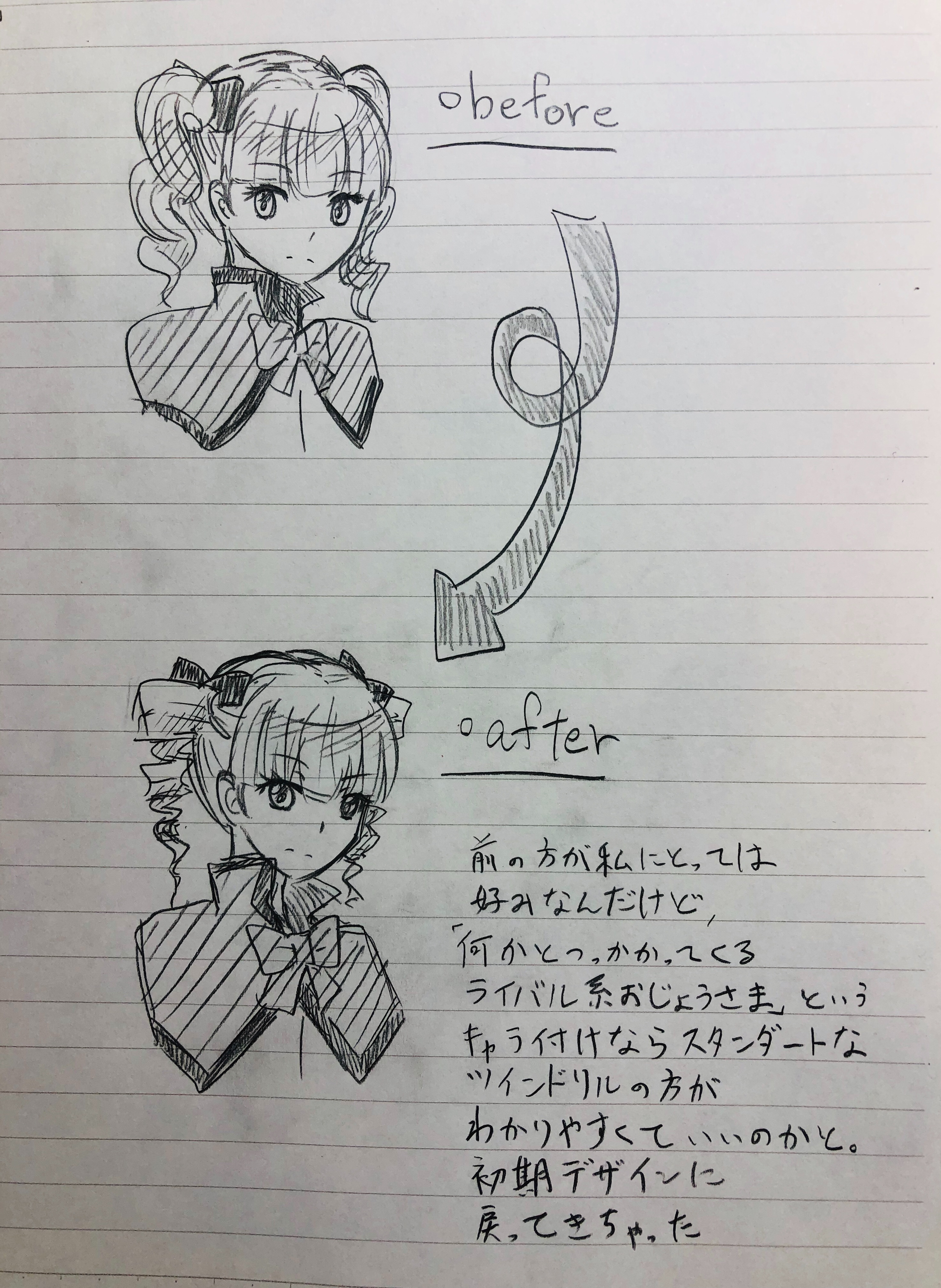f:id:Yuki-19:20200407094252j:image