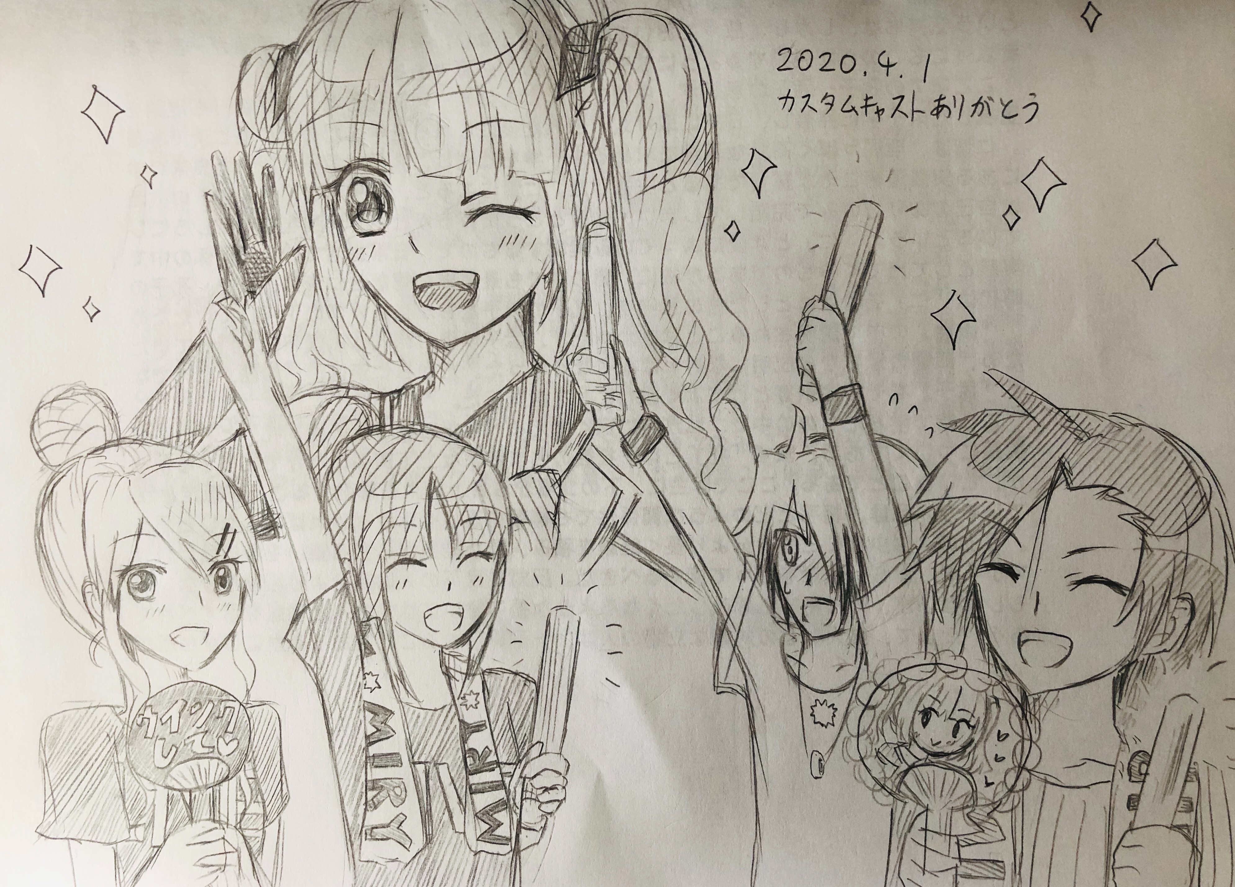 f:id:Yuki-19:20200407094719j:image