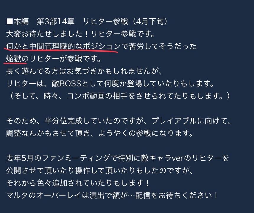 f:id:Yuki-19:20200407215838j:image