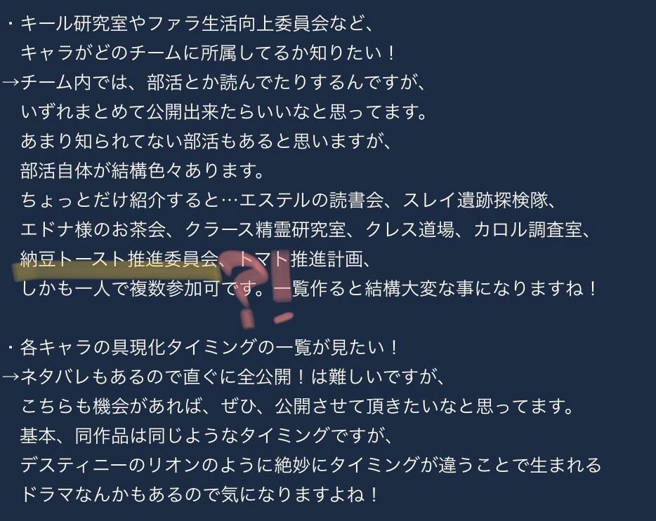 f:id:Yuki-19:20200407215948j:image