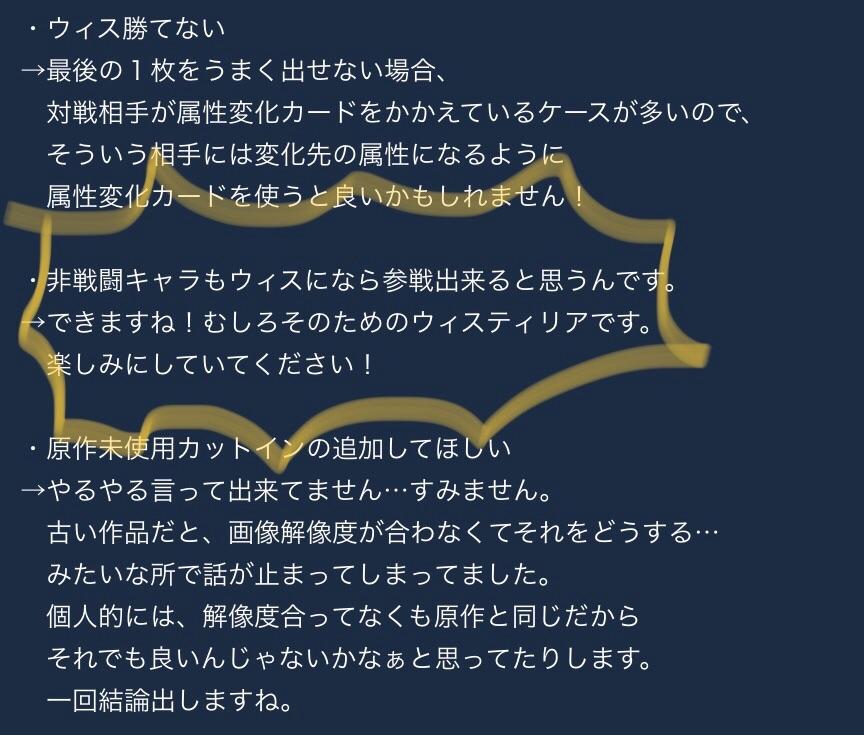f:id:Yuki-19:20200407220010j:image