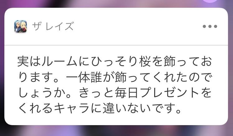 f:id:Yuki-19:20200407220053j:image