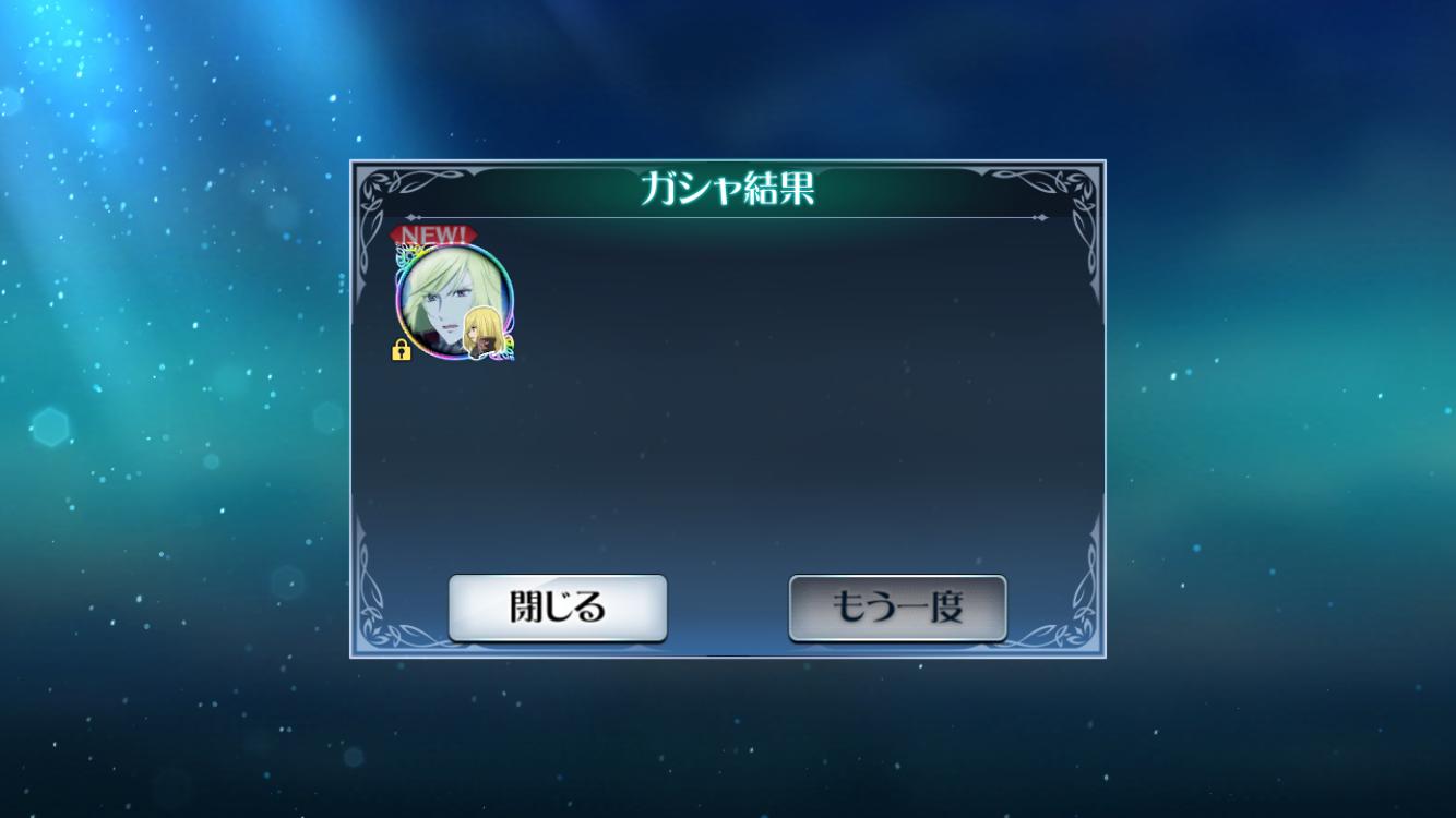 f:id:Yuki-19:20200414215504p:image