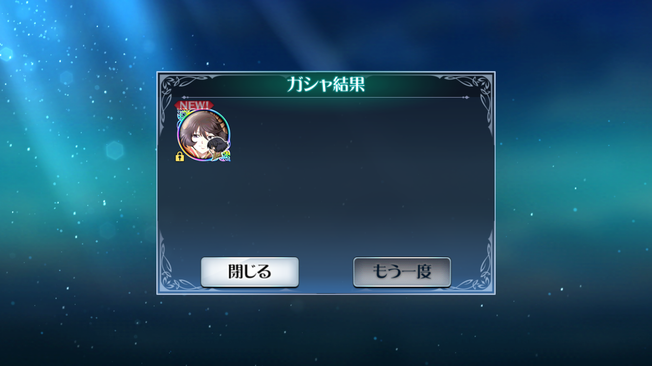 f:id:Yuki-19:20200414215716p:image