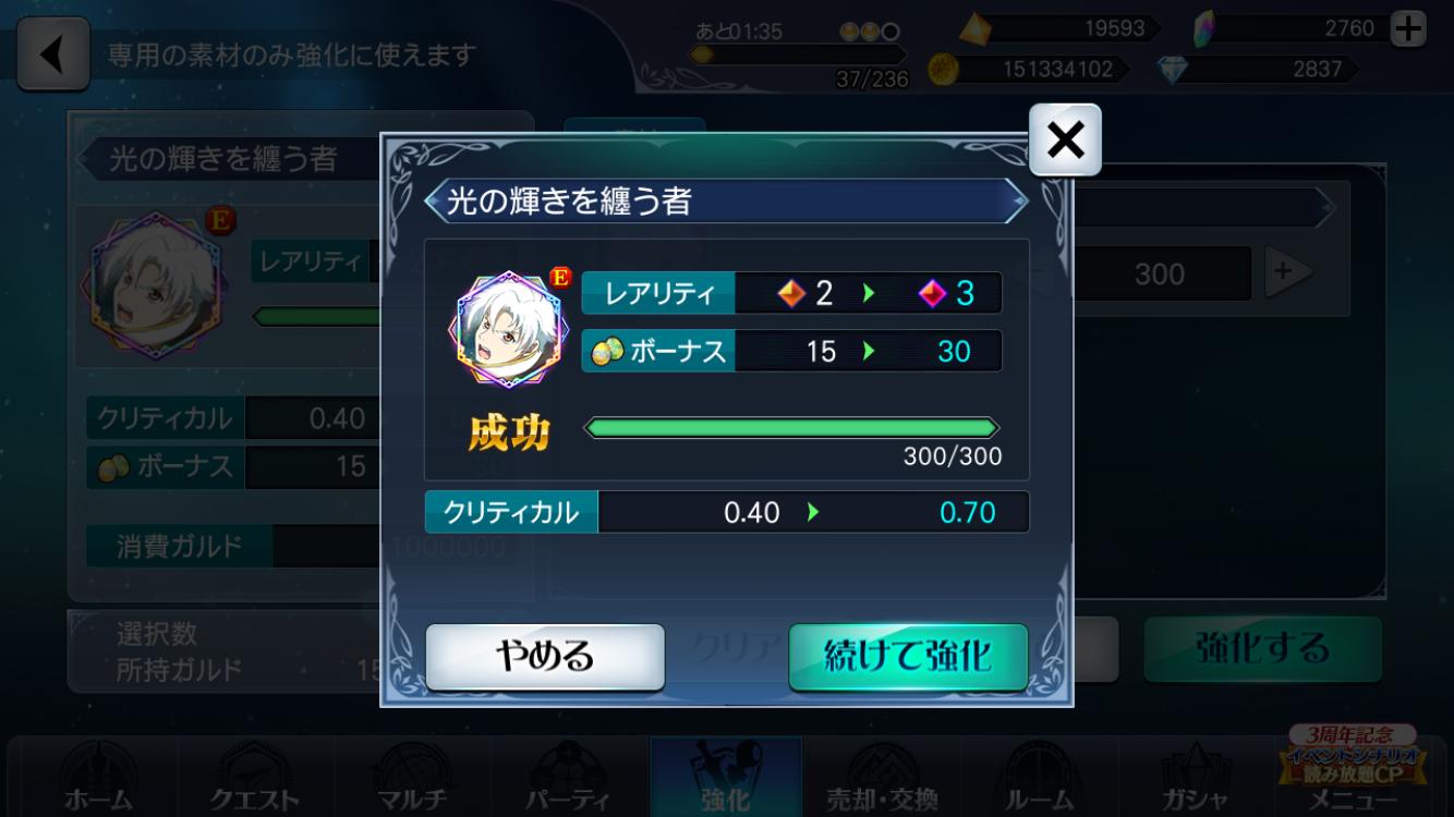 f:id:Yuki-19:20200417000752p:image