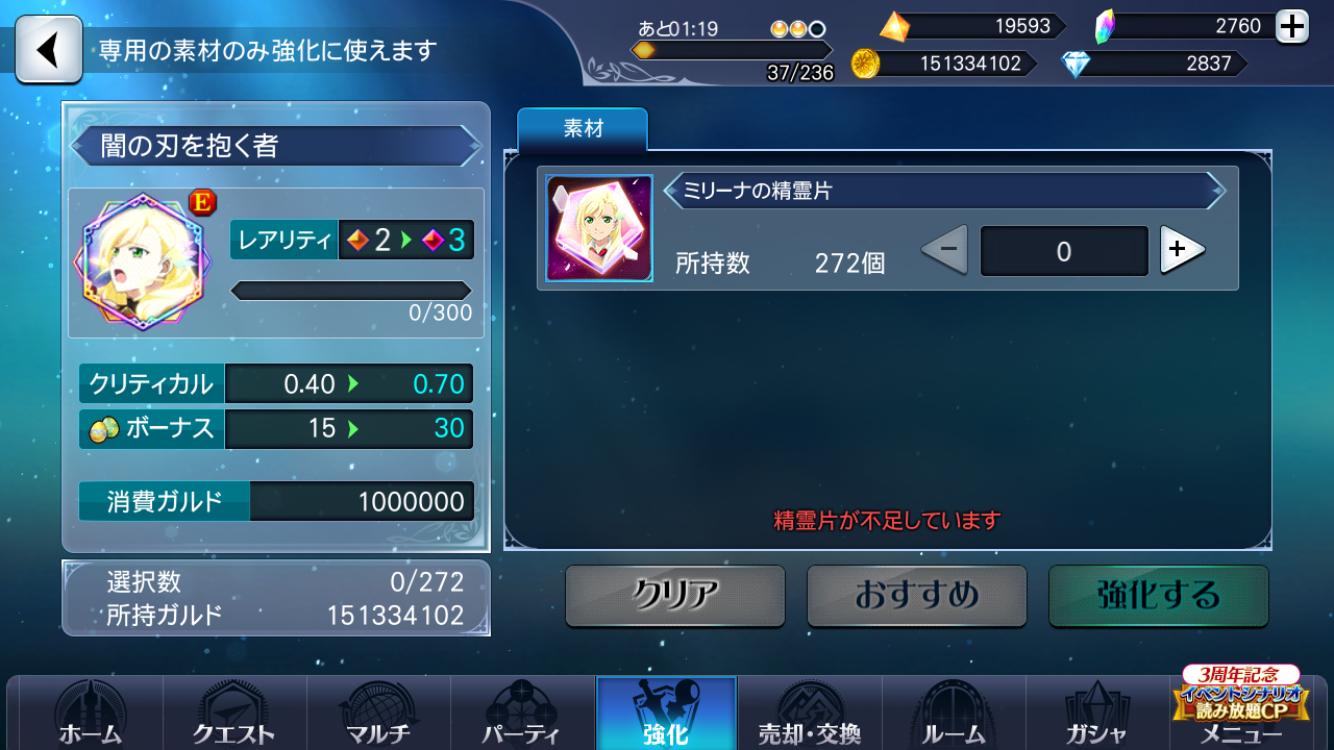 f:id:Yuki-19:20200417000852p:image