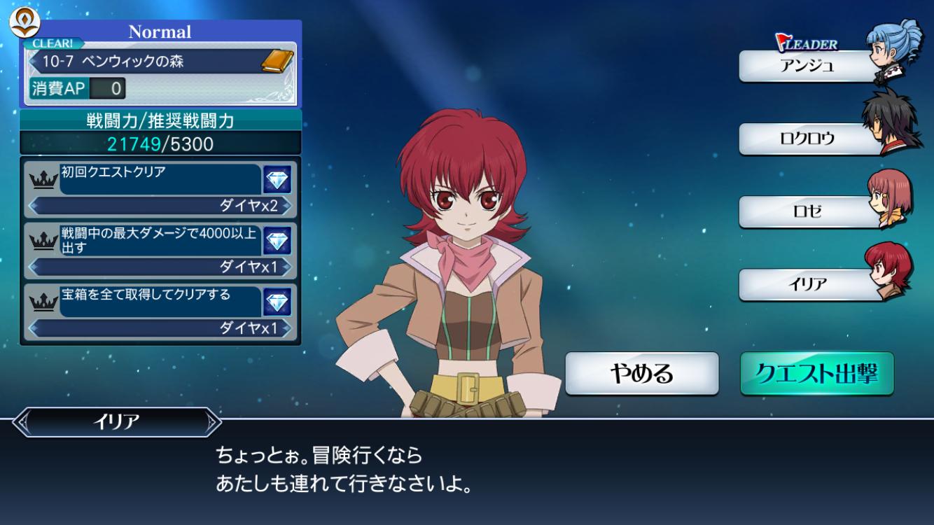 f:id:Yuki-19:20200417212254p:image