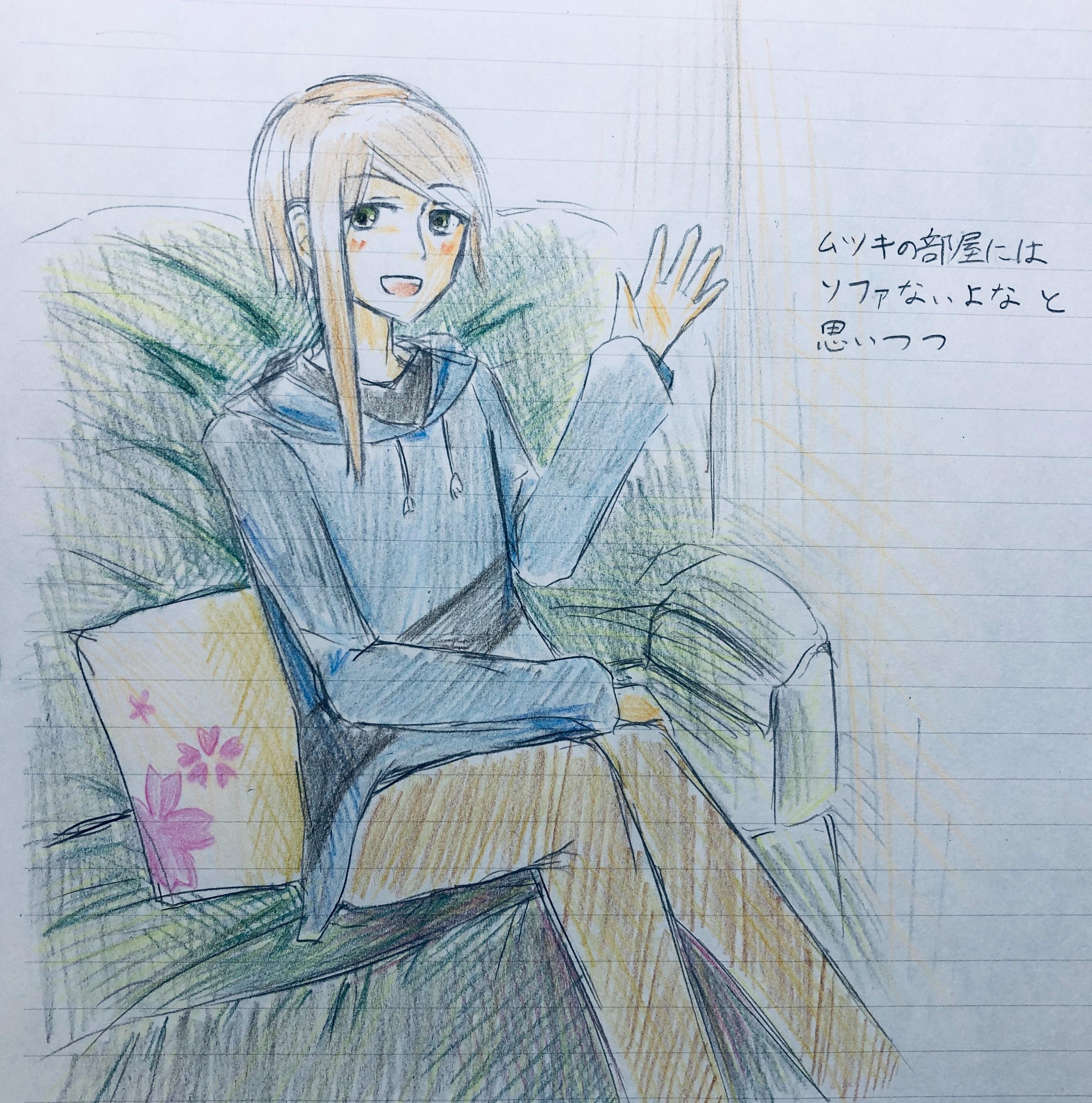 f:id:Yuki-19:20200423085642j:image
