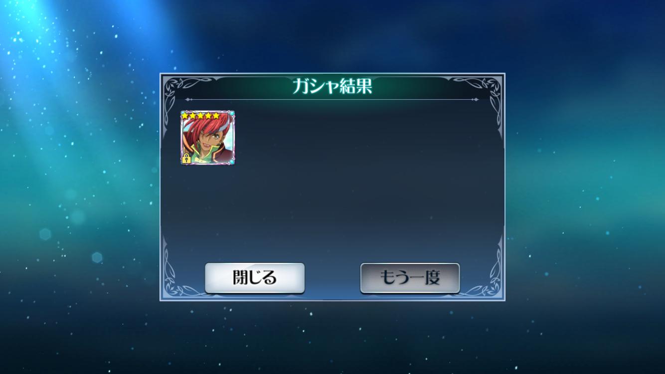 f:id:Yuki-19:20200423194247p:image