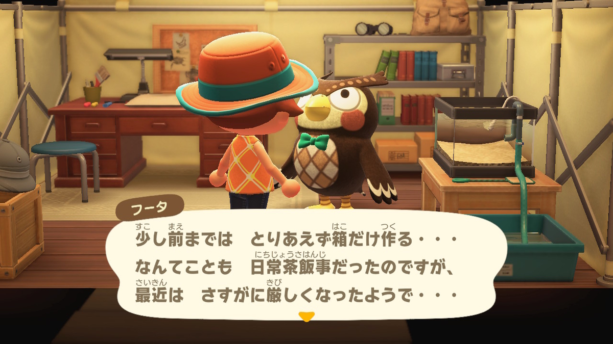 f:id:Yuki-19:20200430102633j:plain