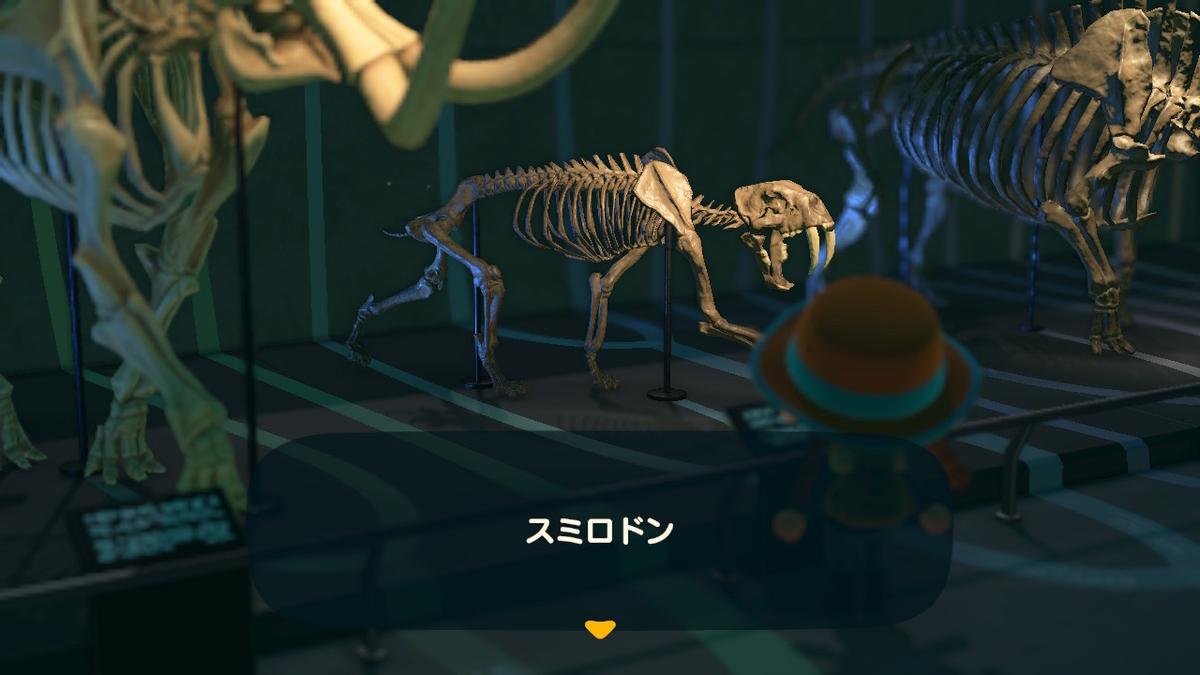 f:id:Yuki-19:20200430124531j:plain