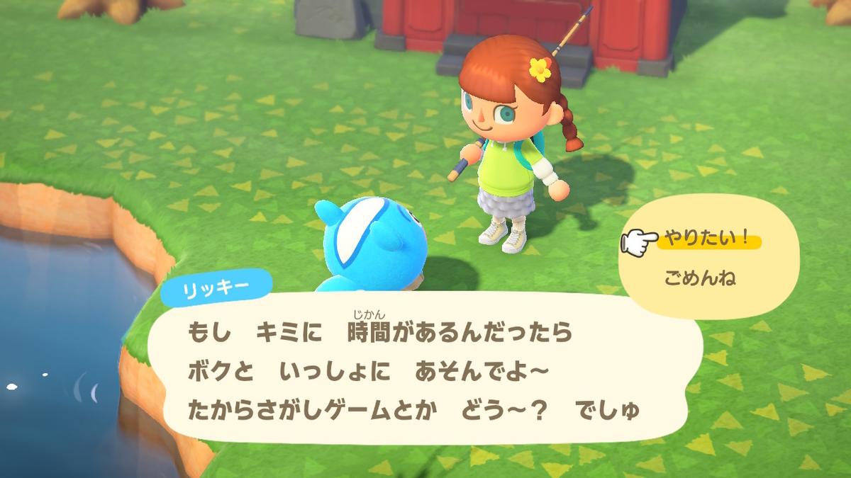 f:id:Yuki-19:20200430130232j:plain
