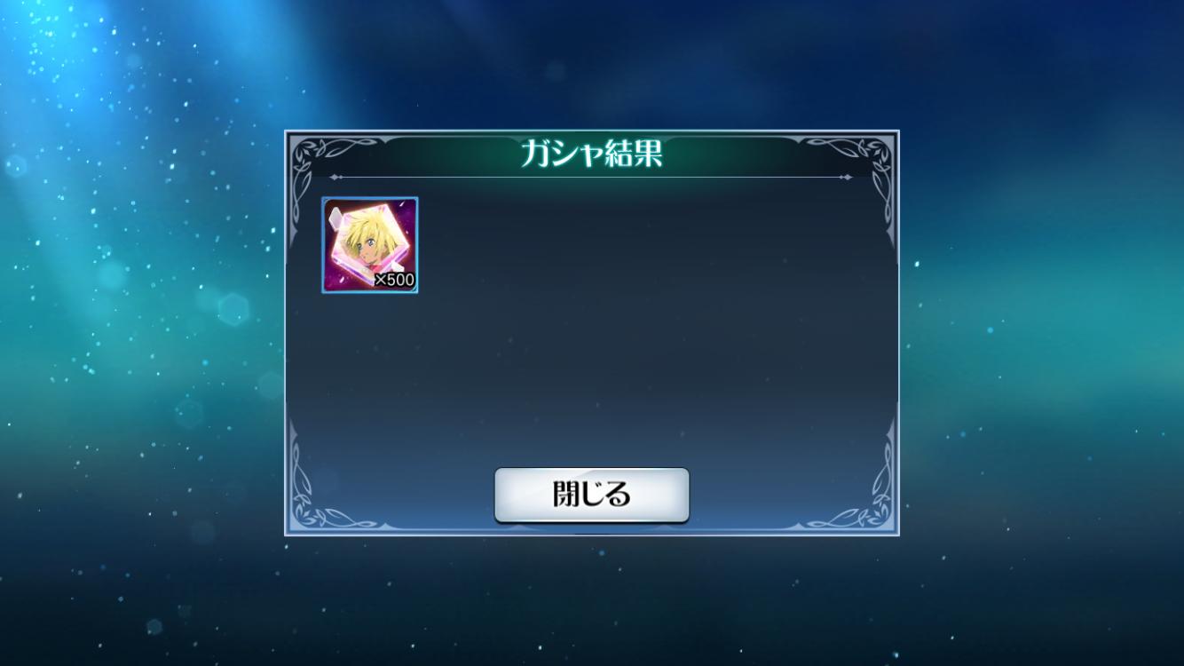 f:id:Yuki-19:20200503133301p:image