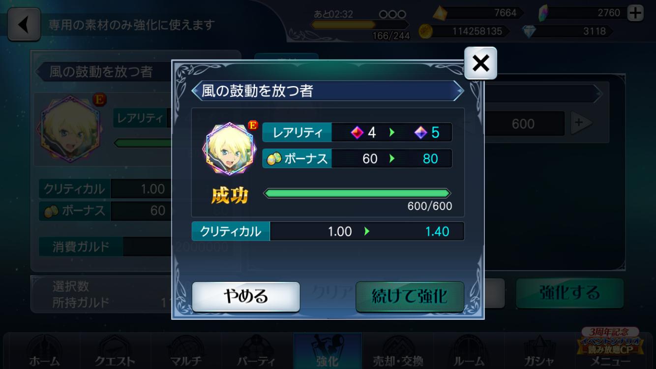 f:id:Yuki-19:20200503133322p:image