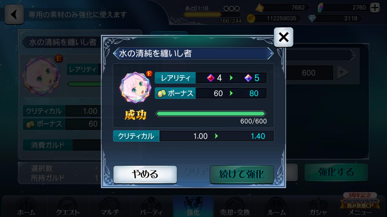 f:id:Yuki-19:20200503133338p:image