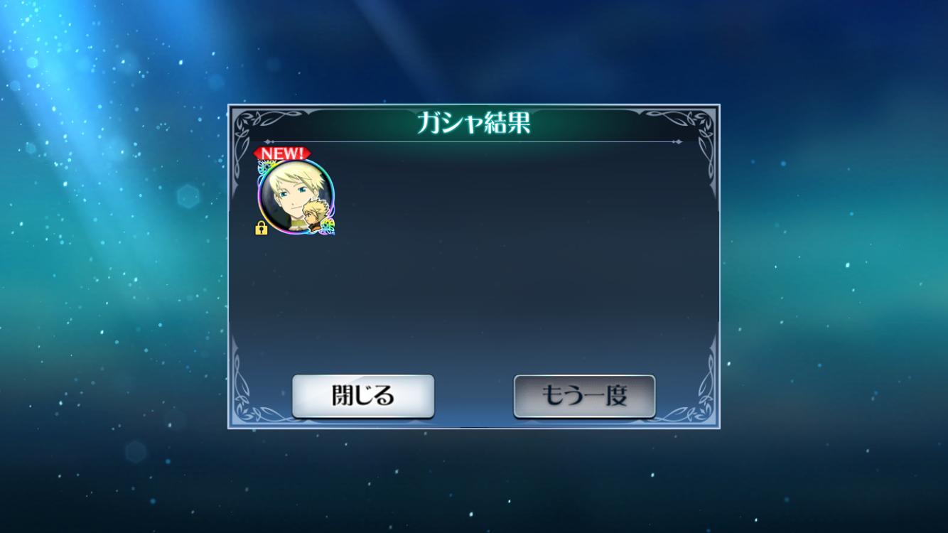 f:id:Yuki-19:20200503133426p:image
