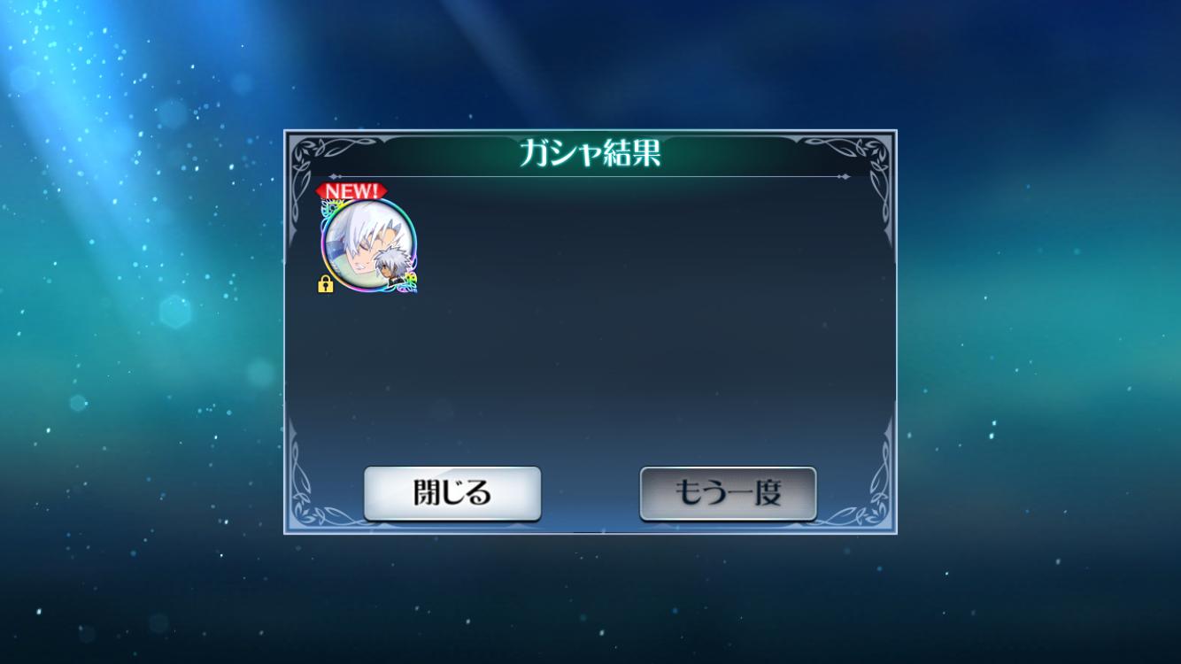 f:id:Yuki-19:20200503133656p:image