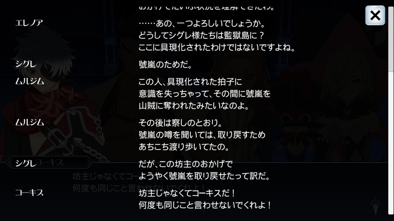 f:id:Yuki-19:20200509225846p:image