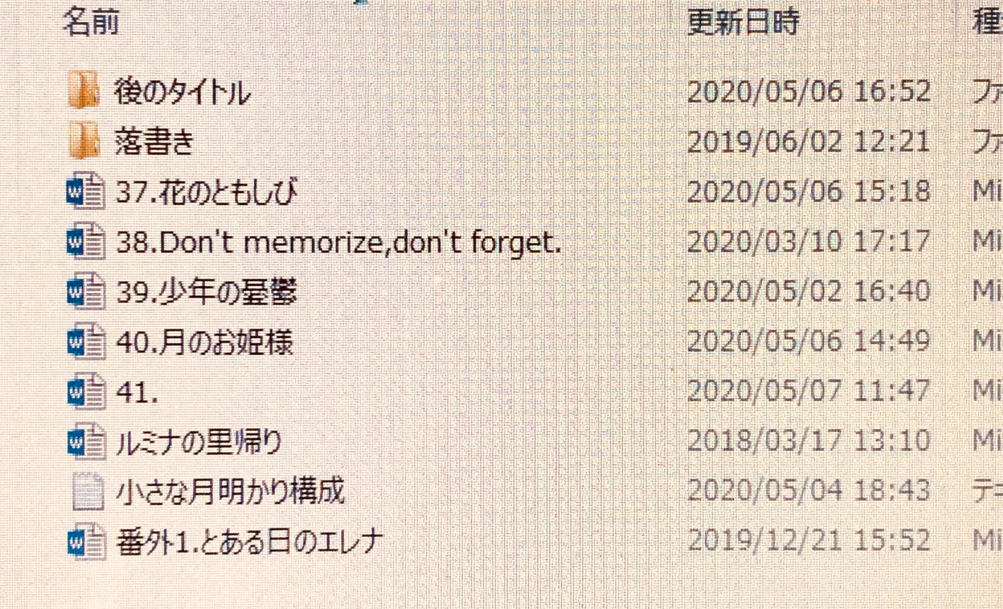 f:id:Yuki-19:20200514140106j:image