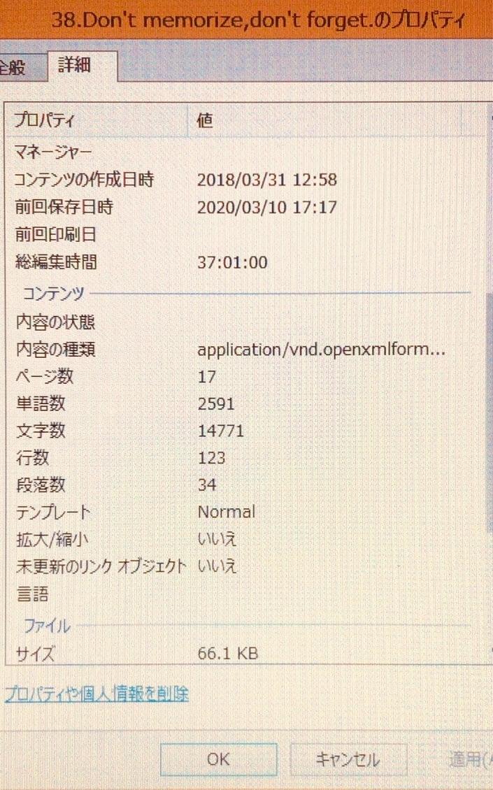 f:id:Yuki-19:20200514140137j:image