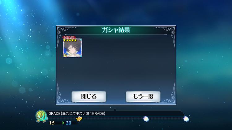 f:id:Yuki-19:20200517192812p:image