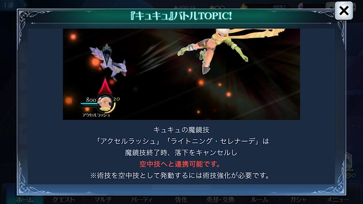 f:id:Yuki-19:20200517192827p:image