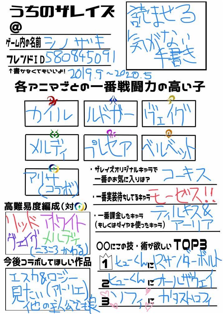 f:id:Yuki-19:20200519222605j:image
