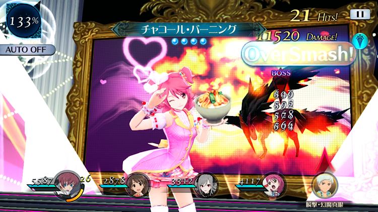 f:id:Yuki-19:20200524095630p:image