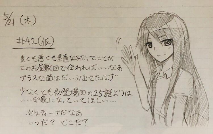 f:id:Yuki-19:20200524143232j:plain