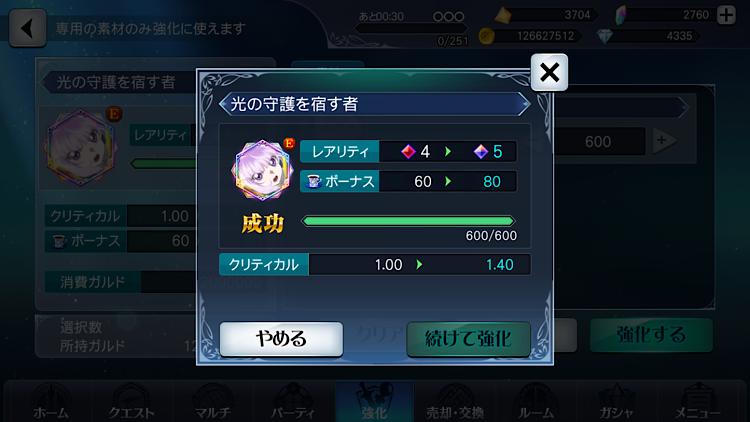 f:id:Yuki-19:20200607142114p:image