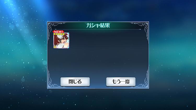f:id:Yuki-19:20200607195701p:image