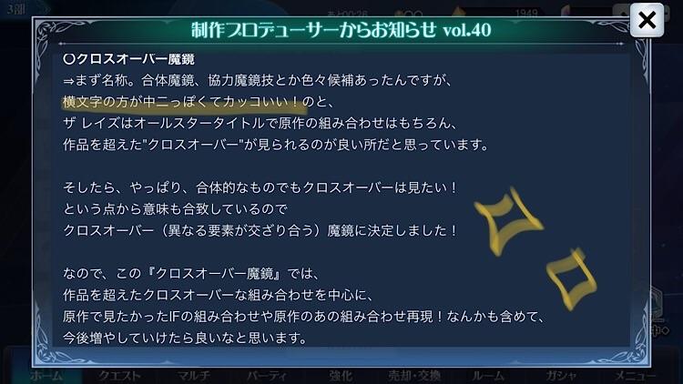 f:id:Yuki-19:20200609232432j:image