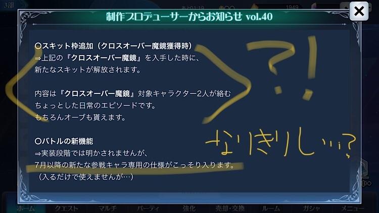 f:id:Yuki-19:20200609232446j:image