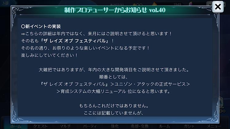 f:id:Yuki-19:20200609232502p:image