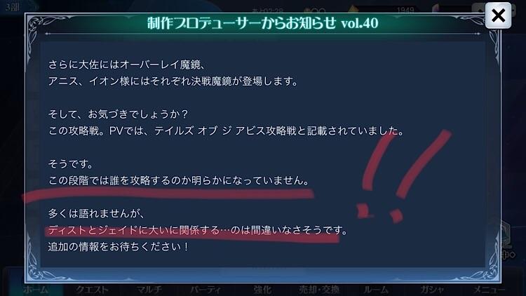 f:id:Yuki-19:20200609232620j:image