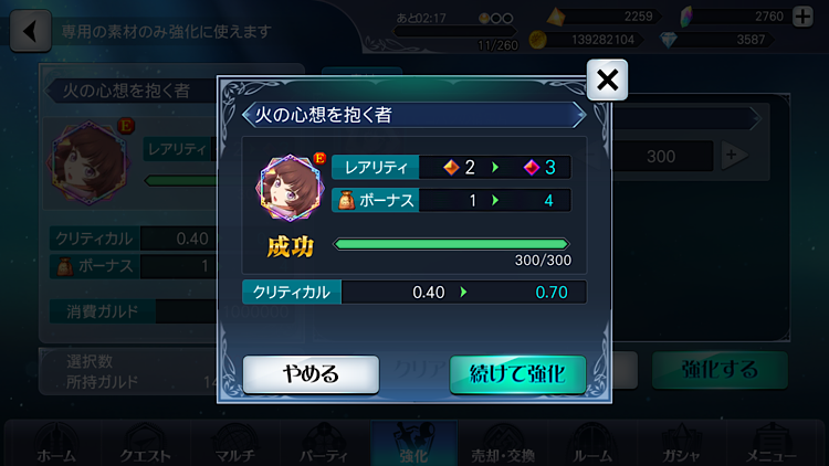 f:id:Yuki-19:20200609232725p:image