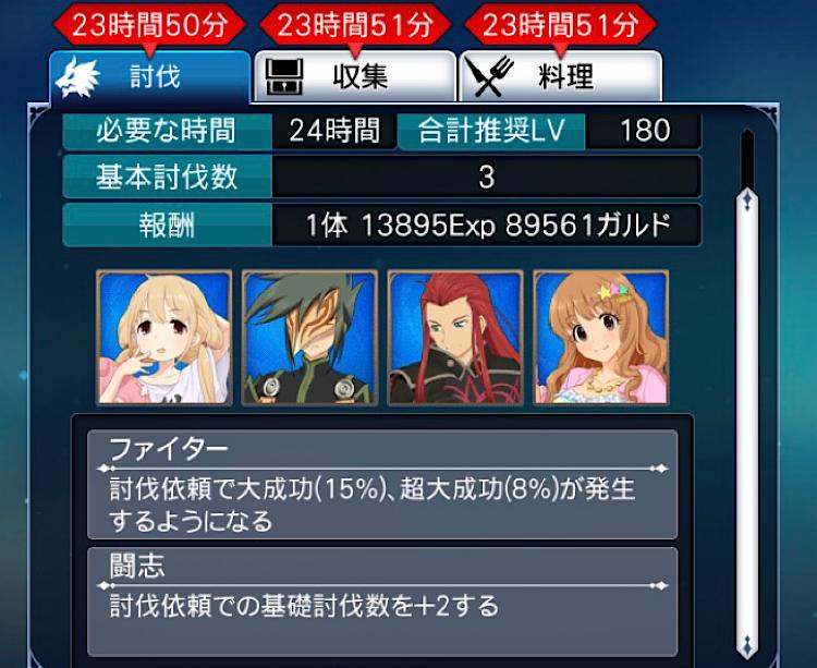 f:id:Yuki-19:20200617140622p:image