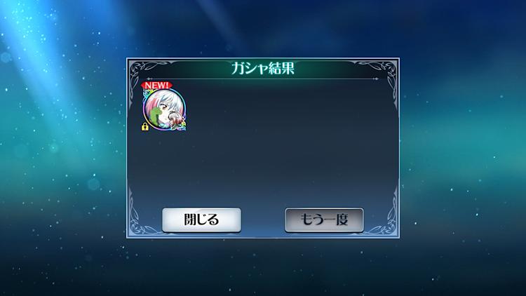 f:id:Yuki-19:20200617140722p:image