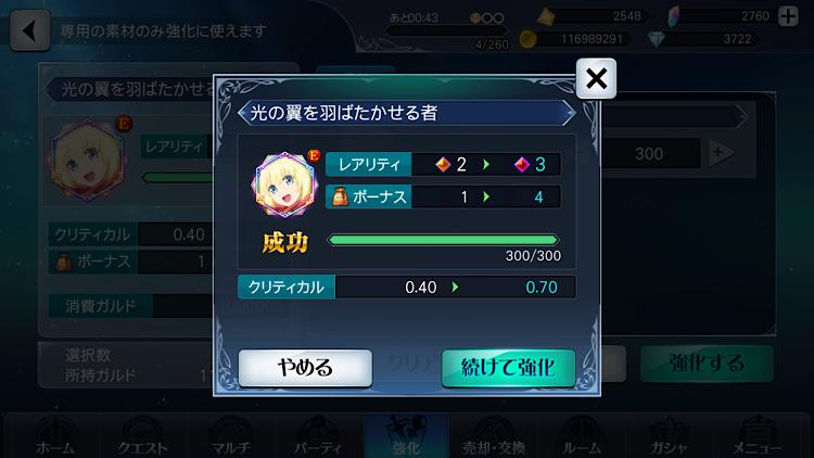 f:id:Yuki-19:20200617140835p:image