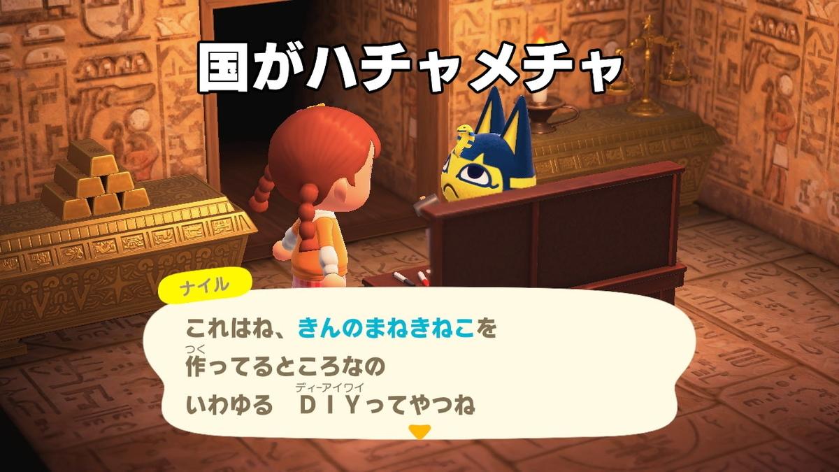 f:id:Yuki-19:20200623170925j:plain