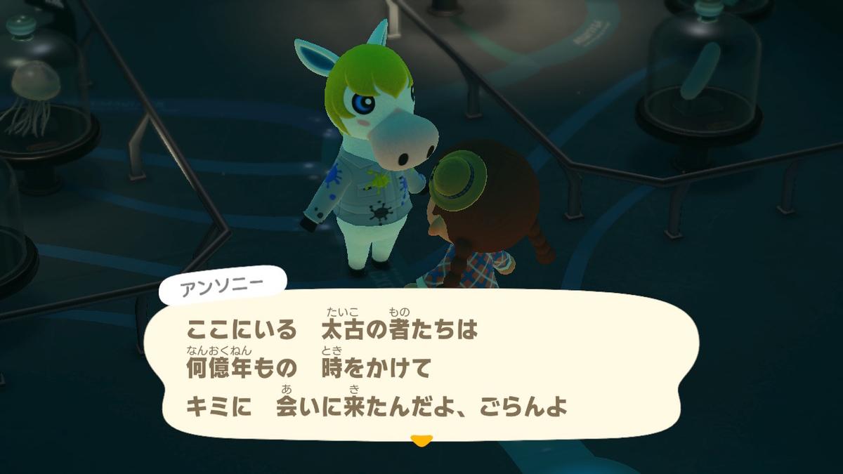 f:id:Yuki-19:20200623171323j:plain