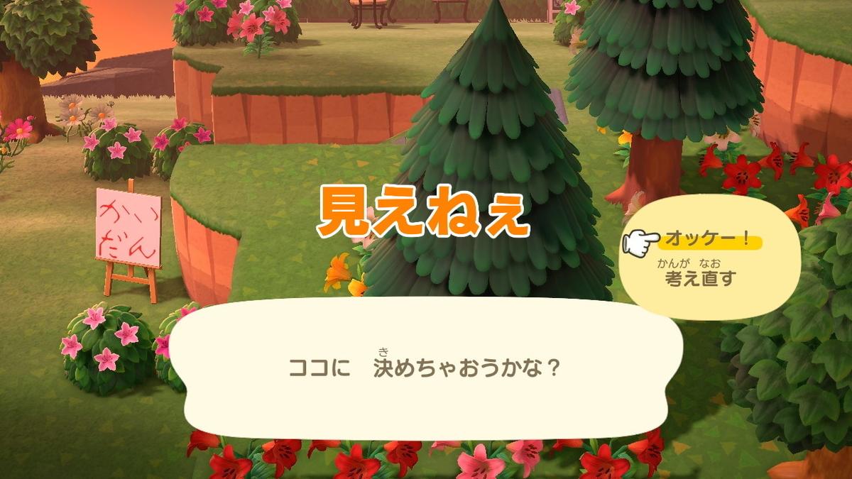f:id:Yuki-19:20200623171438j:plain
